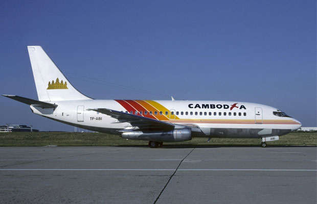 Cambodia International Flights