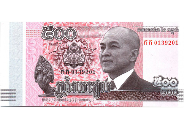 500 Riel - Angkor Focus Travel
