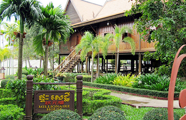 Cambodian Cultural Village - Khmer Home - Angkor Focus Travel