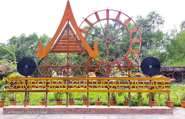 Cambodian Cultural Village Gateway - Angkor Focus Travel