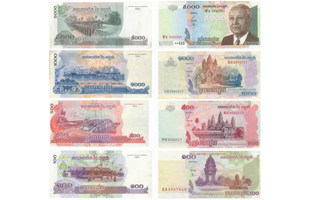 Cambodian Money All Riel - Angkor Focus Travel