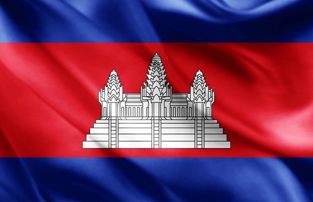Flag of Cambodia - Angkor Focus Travel