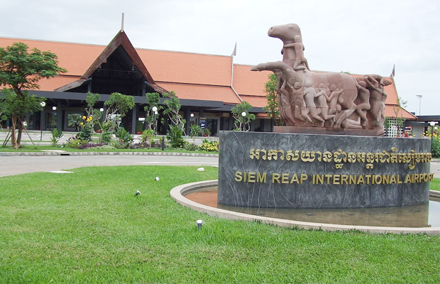 Siem Reap International Airport - Angkor Focus Travel
