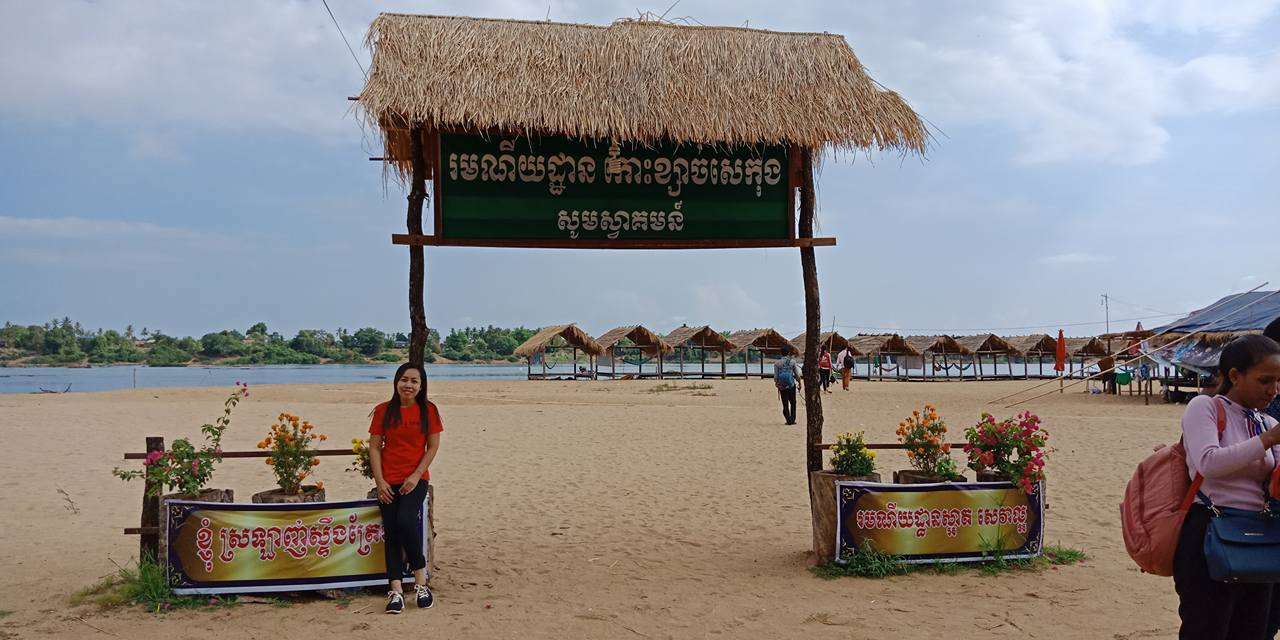 Koh Ksach Resort